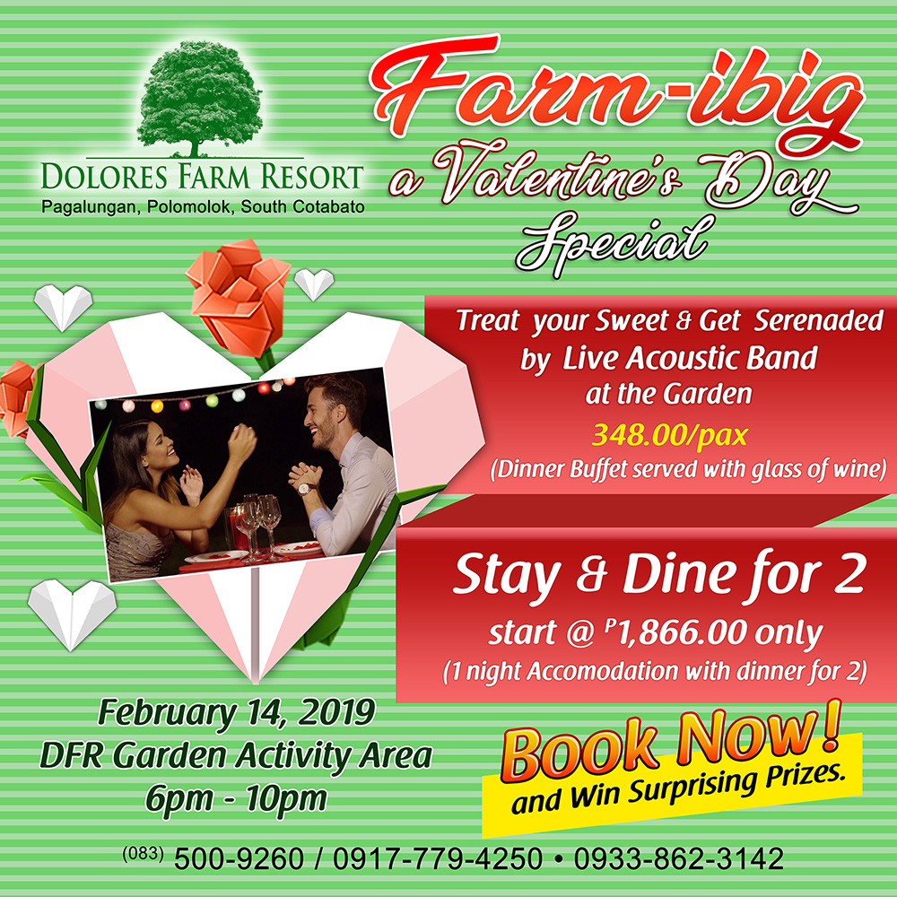 Email_Valentines DFR